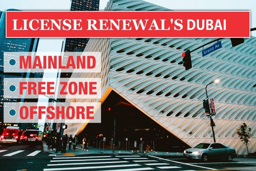 Dubai Trade License Renewal Fees   Flyingcolour Business