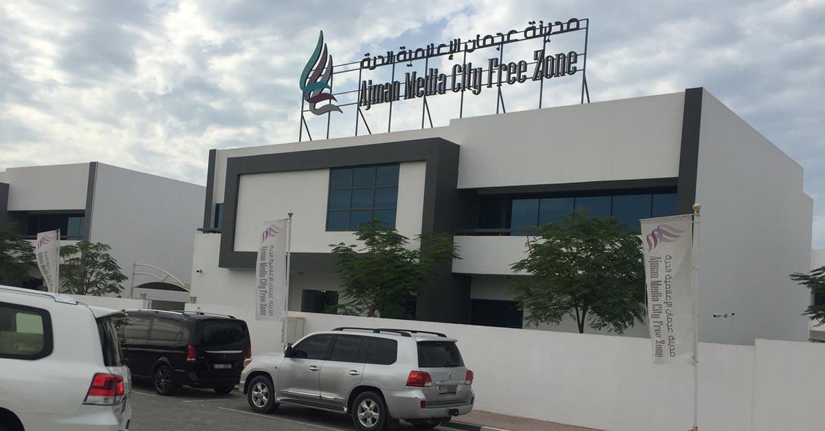 Ajman-media-city-free-zone